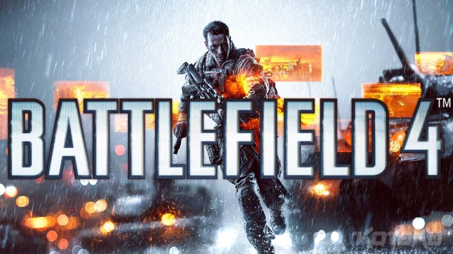 battlefield-4-920x517